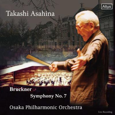 交響曲第7番 朝比奈隆&大阪フィル(1975 ステレオ)