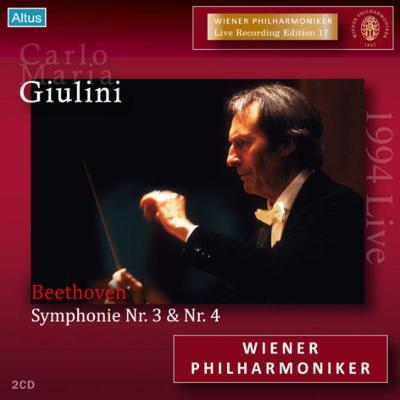 交響曲第3番『英雄』、第4番 ジュリーニ&ウィーン・フィル(2CD)
