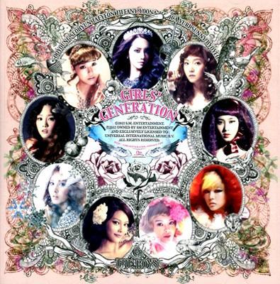 The Boys (17 tracks /Korean Version /Int'l Version)