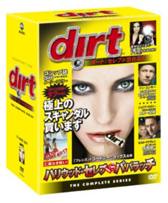 dirt/ダート:セレブが恐れる女 DVD COMPLETE BOX