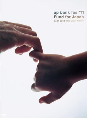 ap bank fes'11 Fund for Japan