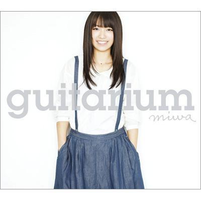guitarium (+DVD)【初回生産限定盤】