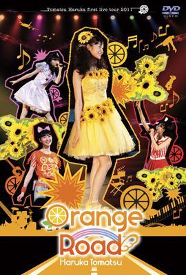 戸松遥 first live tour 2011「オレンジ☆ロード」