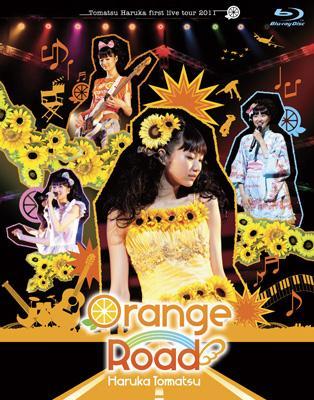 戸松遥 first live tour 2011「オレンジ☆ロード」 (Blu-ray)