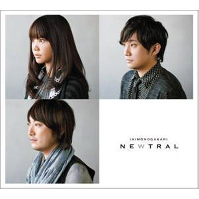 NEWTRAL (2CD)【初回生産限定盤】
