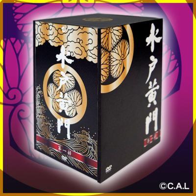 水戸黄門DVD-BOX 第五部