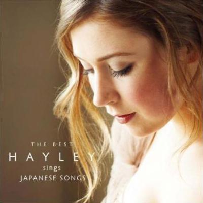 Hayley Sings Japanese Pops Best (+DVD)