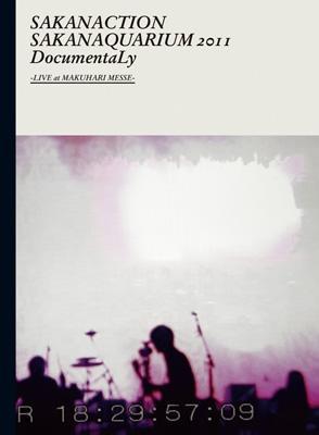 SAKANAQUARIUM 2011 DocumentaLy -LIVE at MAKUHARI MESSE-【初回限定盤】