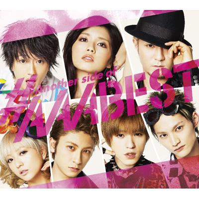 Another side of #AAABEST (2CD+DVD)【初回限定盤】