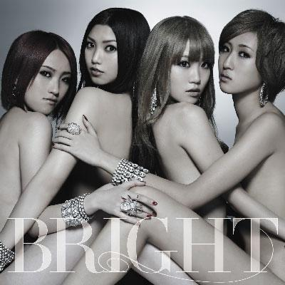 BRIGHT (+DVD)