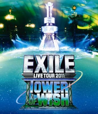 EXILE LIVE TOUR 2011 TOWER OF WISH 〜願いの塔〜【2枚組 Blu-ray】