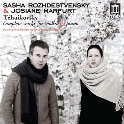 ヴァイオリンとピアノのための作品集 S.ロジェストヴェンスキー、マーフルト