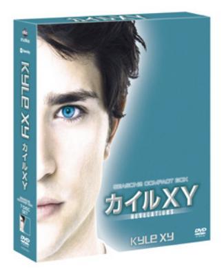 カイルXY シーズン2 コンパクト BOX