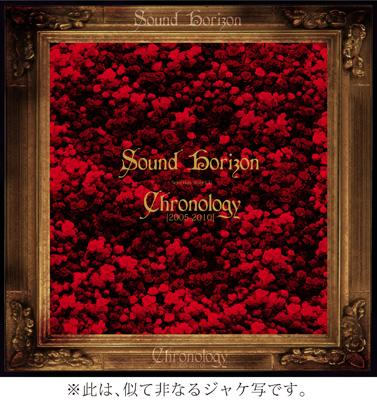 Chronology [2005-2010] (2CD+1DVD)【数量限定生産盤:特装仕様】