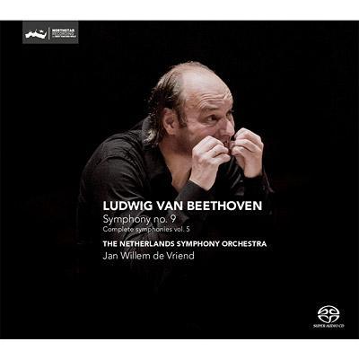 交響曲第9番『合唱』 フリエンド&ネザーランド交響楽団
