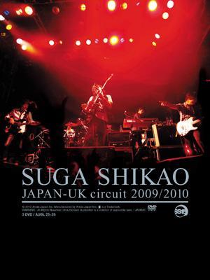 JAPAN-UK circuit 2009/2010