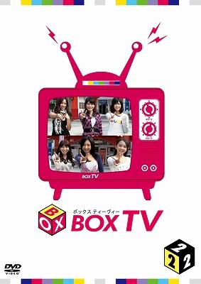 BOX-TV #2