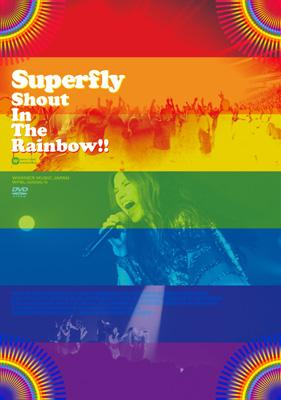 Shout In The Rainbow!! (2DVD)【通常盤】
