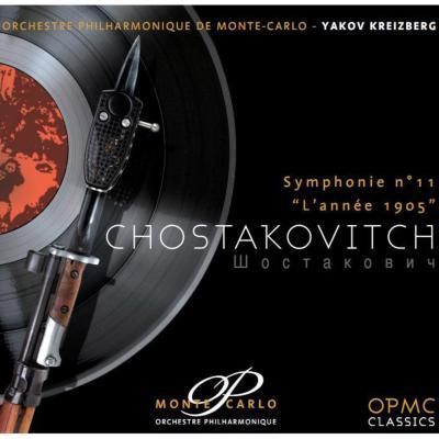 交響曲第11番『1905年』 クライツベルク&モンテカルロ・フィル