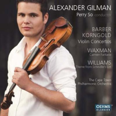 コルンゴルト:ヴァイオリン協奏曲、バーバー:ヴァイオリン協奏曲、他 ギルマン、ペリー・ソー&ケープタウン・フィル