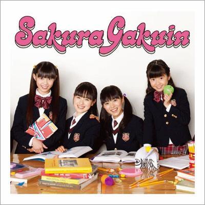 さくら学院2011年度 〜FRIENDS〜さ盤 (+DVD)【初回限定盤】