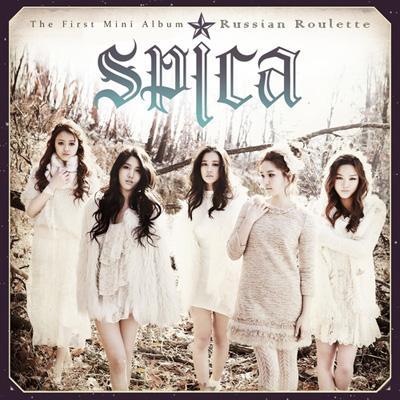 1st Mini Album: Russian Roulette
