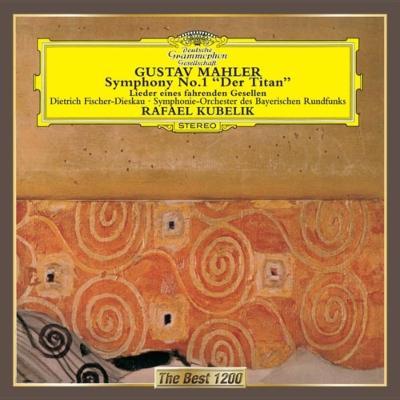 交響曲第1番『巨人』、『さすらう若者の歌』 クーベリック&バイエルン放送響、フィッシャー=ディースカウ