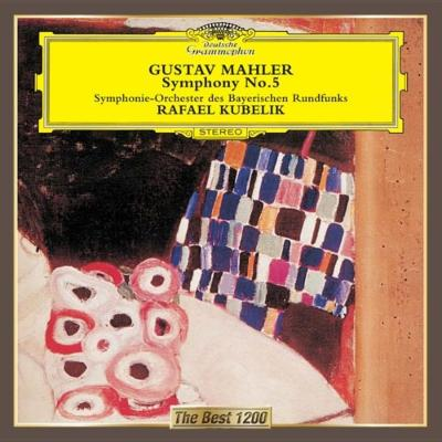 交響曲第5番 クーベリック&バイエルン放送交響楽団
