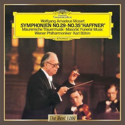 交響曲第29番、第35番『ハフナー』、フリーメイソンのための葬送音楽 ベーム&ウィーン・フィル