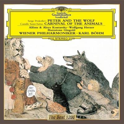 サン=サーンス:動物の謝肉祭、プロコフィエフ:ピーターと狼 ベーム&ウィーン・フィル