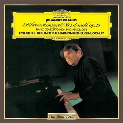 ピアノ協奏曲第1番 ギレリス、ヨッフム&ベルリン・フィル