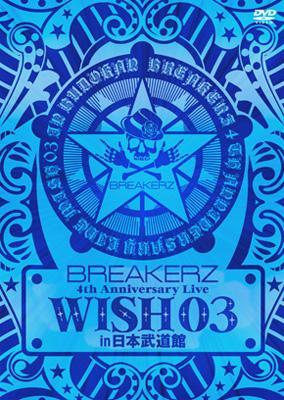 "BREAKERZ LIVE 2011 ""WISH 03"" in 日本武道館"