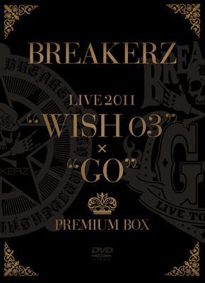 """BREAKERZ LIVE 2011 """"WISH 03""""+ """"GO"""" PREMIUM BOX 【完全限定生産盤】"""