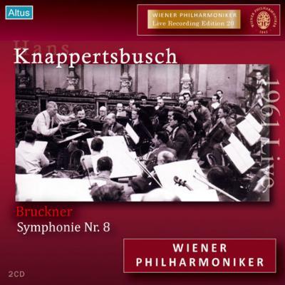 交響曲第8番 クナッパーツブッシュ&ウィーン・フィル(1961)(2CD)