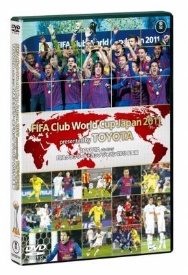 TOYOTA プレゼンツ FIFAクラブワールドカップ ジャパン 2011 総集編