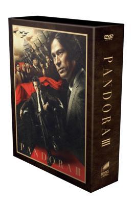 WOWOW開局20周年記念番組 連続ドラマW パンドラIII 革命前夜 DVD-BOX