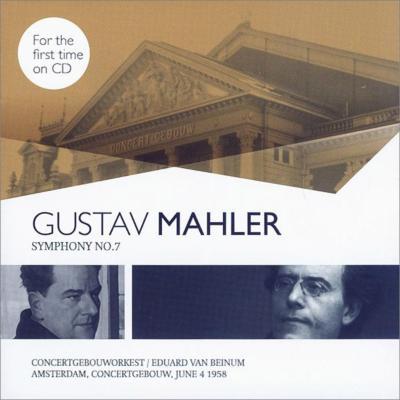 Symphony No.7 : Beinum / Concertgebouw Orchestra (1958)