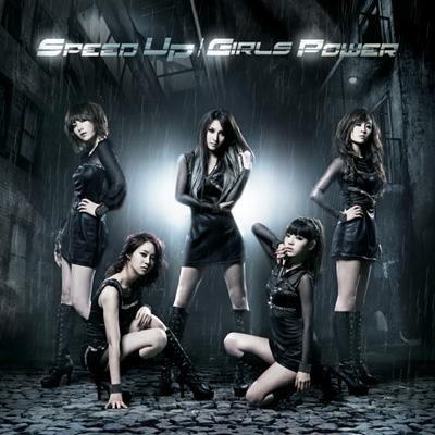 スピード アップ/ガールズ パワー【初回限定盤A】(CD+DVD)