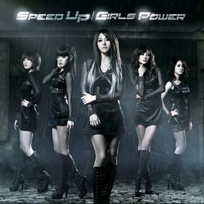 [Single] KARA – Speed Up / Girls Power (Japanese) (FLAC)