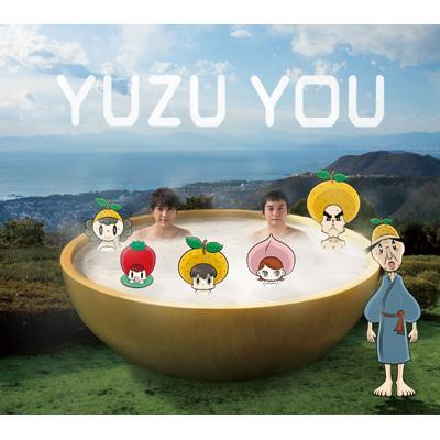 YUZU YOU [2006-2011] : ゆず   HMV&BOOKS online - SNCC-86923