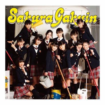 さくら学院2011年度 〜FRIENDS〜