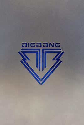 5th mini album: ALIVE (BIGBANG version)