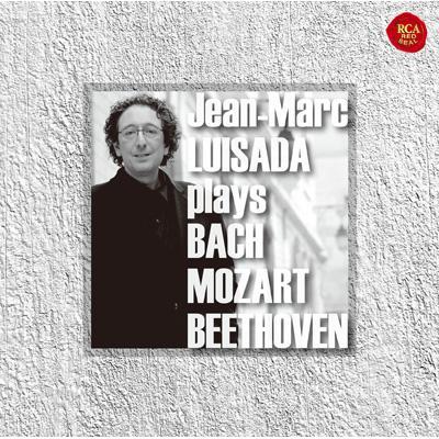 ベートーヴェン:ピアノ・ソナタ第14番『月光』、モーツァルト:ソナタ第11番『トルコ行進曲付』、ワーグナー:エレジー、他 ルイサダ