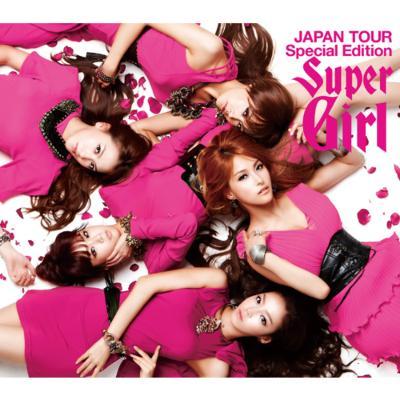 スーパーガール JAPAN TOUR Special Edition (CD+DVD)
