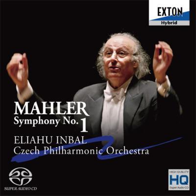 交響曲第1番『巨人』 インバル&チェコ・フィル
