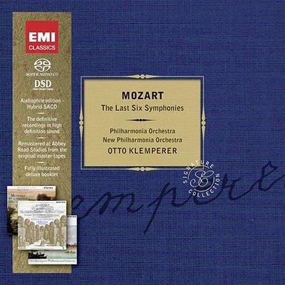 後期交響曲集 クレンペラー&フィルハーモニア管弦楽団(3SACD限定盤)
