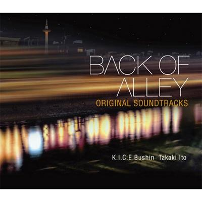 BACK of Alley Original Soundtrack