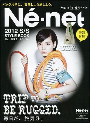 Hanako&Hanako for Men Ne-net 2012 S/S STYLE BOOK