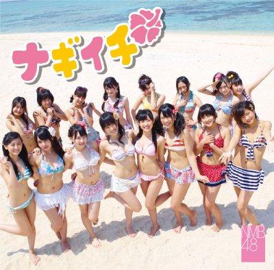 ナギイチ(+DVD)【Type-B】