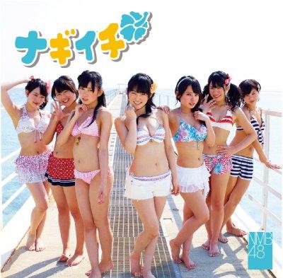 ナギイチ (+DVD)【Type-C】